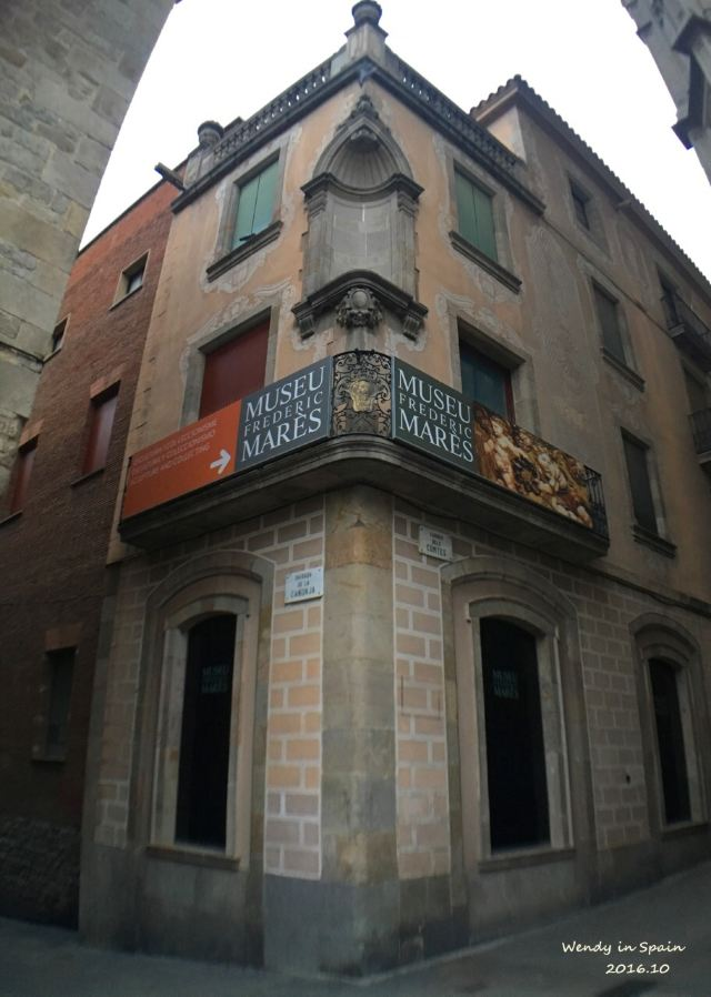Frederic Mares Museum (Museu Frederic Mares)