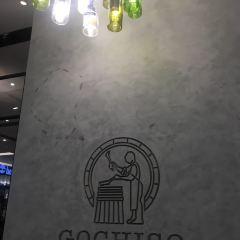GOCHISO(K 11)用戶圖片