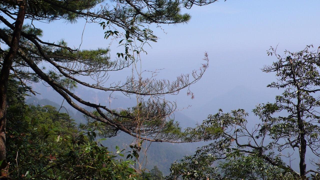 Xihuatai Sceneic Area