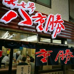 Yaekatsu User Photo