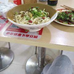 重慶麵館用戶圖片