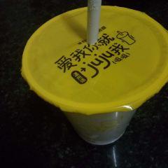一鳴真鮮奶吧(金華東陽金玉奶吧)用戶圖片