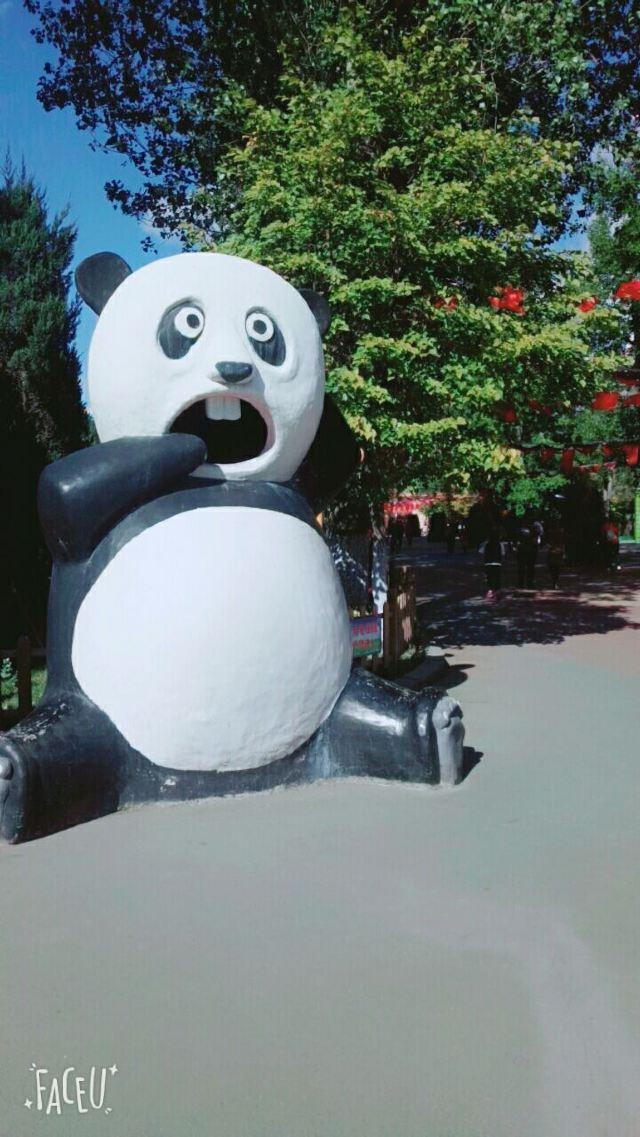 하얼빈 문화공원