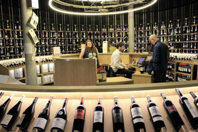 Wine & Trade Museum