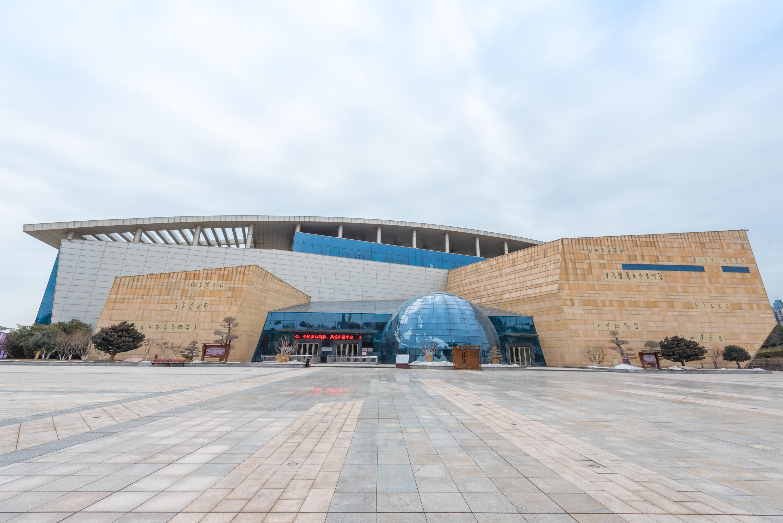 Yantaiziran Museum