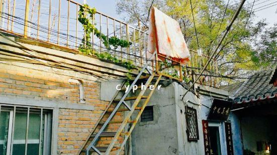 正覺寺舊址