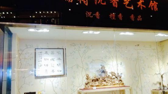 Ruidechenxiang Art Museum