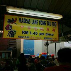 Madras Lane Yong Tau Foo User Photo