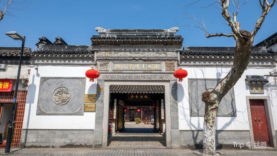 Suzhou Jade Statues Art Gallery