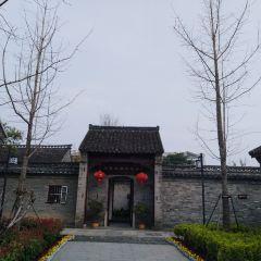 Zhou'enlaitongniandushu Site User Photo