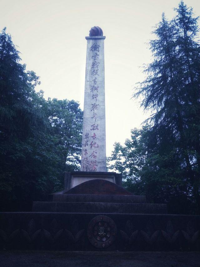 Cai Hesen Memorial Hall (Northwest Gate)