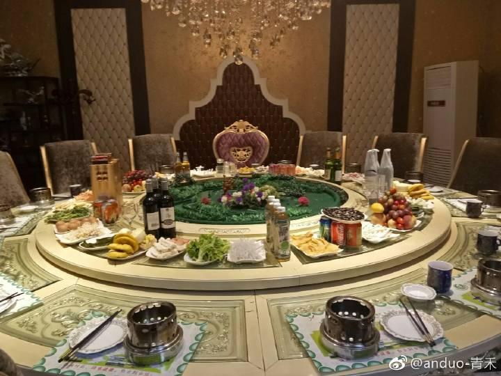 Baiyun Ecological Garden