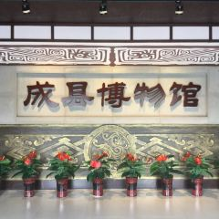 Cheng County Cultural Heritage Museum User Photo