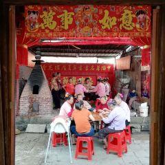 Xunpu Village User Photo