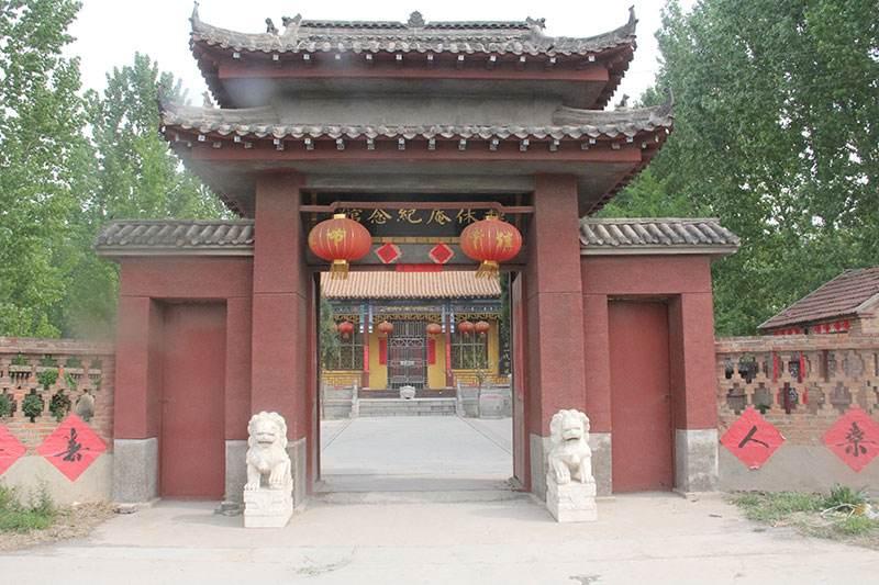 Weixiu'an Memorial Hall