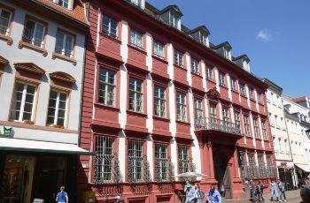 庫爾法爾茨博物館