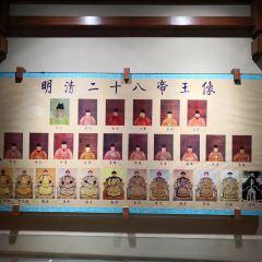 明清聖旨博物館用戶圖片