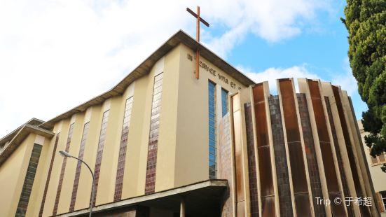 Parròquia de Sant Alonso Rodríguez