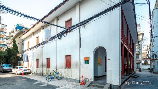 Situ Leideng Former Residence