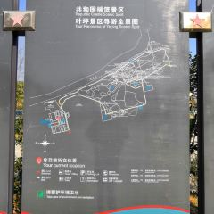 Ruijin Prc Cradle Scenic Area User Photo