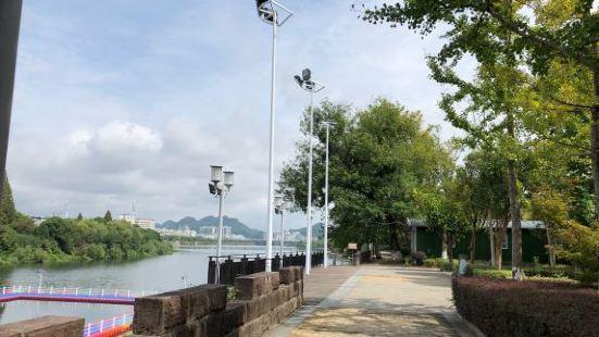 Yijiangnan Park