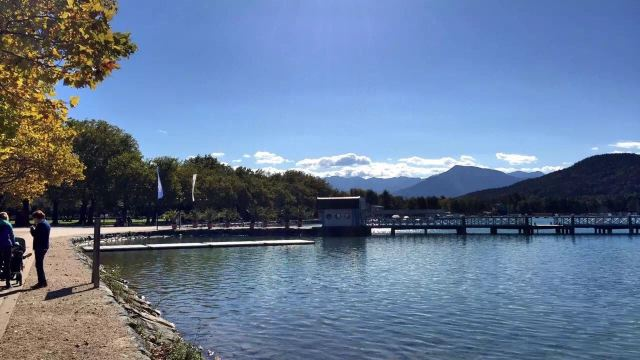 Lake Worthersee