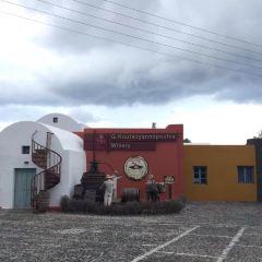 Wine Museum-Koutsoyannopoulos User Photo