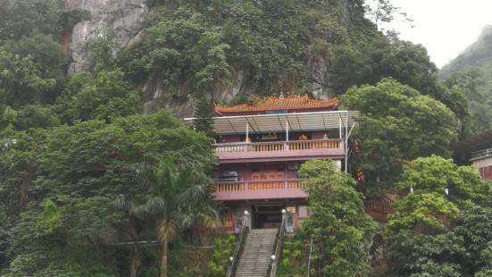 觀音岩正法寺