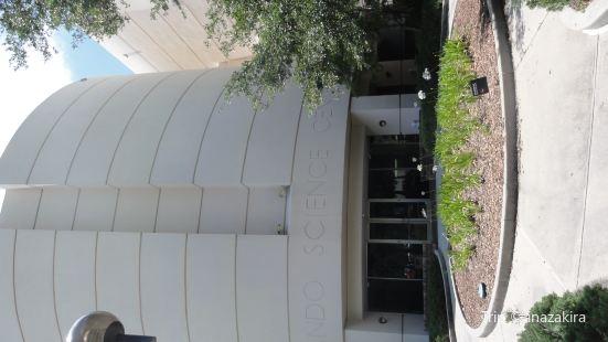 奧蘭多科學中心
