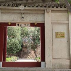 Nanshiyao Temple User Photo