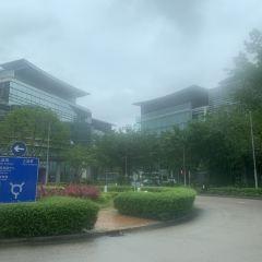 香港科學園用戶圖片