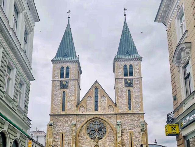 Katedrala Srca Isusova