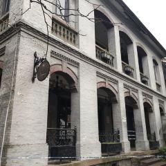 England Zhu Wenzhou Consulate Former Site User Photo