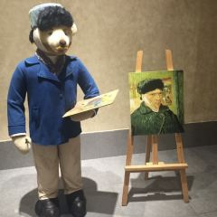 TeddyVille Museum User Photo