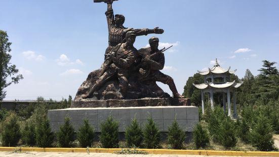 永豐烈士陵園