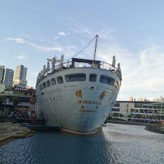 Sea World User Photo