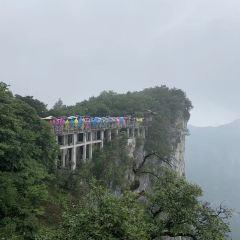 天門山生態遊覽區用戶圖片