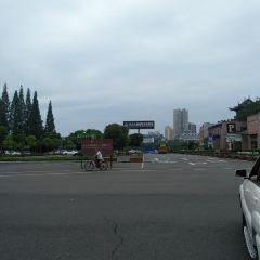 자딩팡 여행 사진