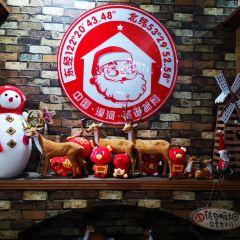 聖誕郵局用戶圖片