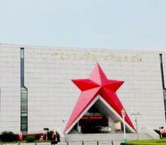 紅十四軍紀念館用戶圖片