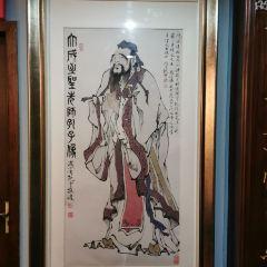 范氏詩文世家博物館用戶圖片