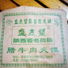 Shengzhiwang Majiang Niangpipu User Photo