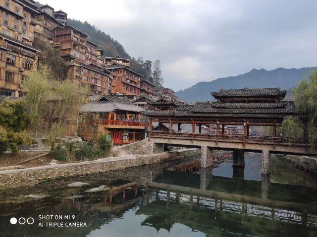 Shanjiang Miao Village