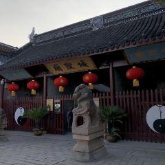 주가각성황묘 여행 사진