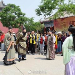Zhaogongming Culture Sceneic Area User Photo