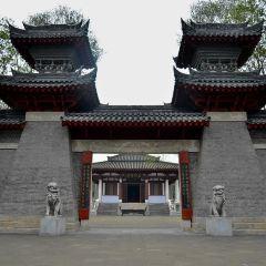 Zhangqian Memorial Hall User Photo