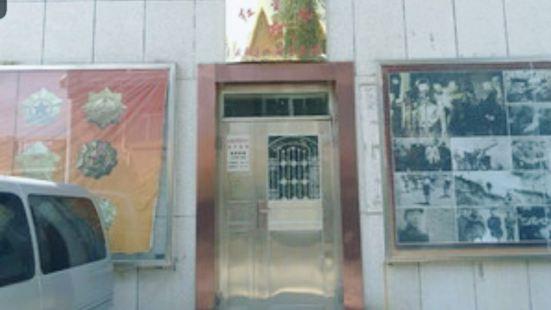 紅星村展館