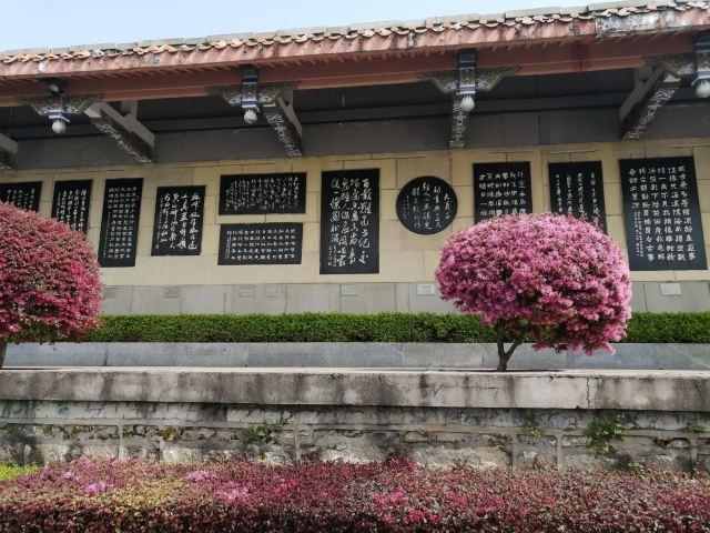 Changde Shiqiang Park
