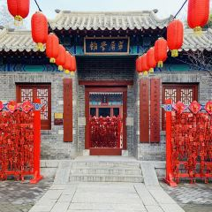 中醫博物館用戶圖片