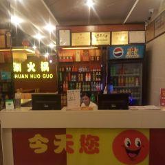 喜涮涮火鍋(應城店)用戶圖片